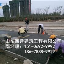 臨夏州透水瀝青「交地」永靖縣透水混凝土道路施工