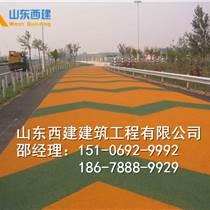 昌吉州彩色混凝土呼圖壁縣彩色透水混凝土