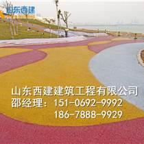 鎮江透水地坪保護劑?丹陽市彩色透水瀝青混凝土