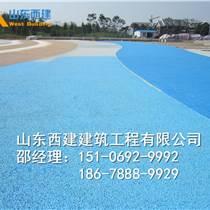 滄州透水瀝青混凝土[山東西建]青縣彩色透水地坪廠家