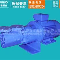 出售SPF20R46G10W2力強水泥配套螺桿泵整機