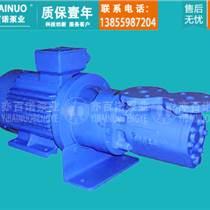 出售SPF20R56G10W2揚子水泥配套螺桿泵整機