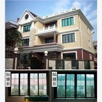 遵义建筑窗户玻璃贴膜上门施工家装智能混凝土