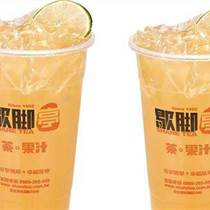 杭州歇脚亭奶茶加盟费