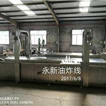 生產5000L秋刀魚油炸設備| 魚類油炸機