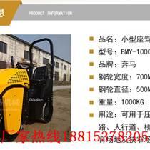 1吨重型压路机 振动式路面机械 专业工程机械