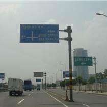 粵西地區道路標志牌訂做,交通路桿加工,化州國道公路市政工程施工