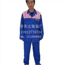 辽宁监狱服装、看守所服装、戒毒所服装加工-厂家直供