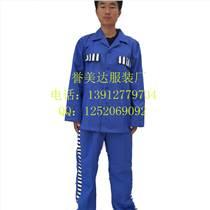 遼寧戒毒所服裝生產、拘留所服裝批發,看守所服裝加工廠