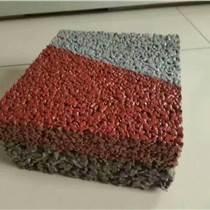 彩色透水地坪透水混凝土價格彩色透水混凝土價格壓花