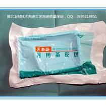 豫北一次性使用醫用備皮包