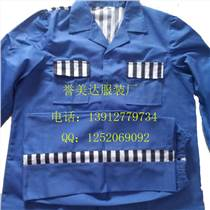 四川監獄服裝定制廠家,拘留所馬甲加工,看守所服裝生產廠家