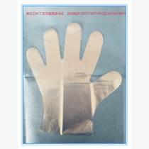 一次性使用醫用薄膜檢查手套