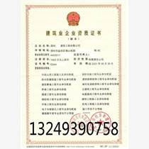 深圳资质转让 房建二级 市政二级 水利二级 公路二级