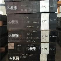 撫鋼SKD11模具鋼材 耐磨性高 清潔度高