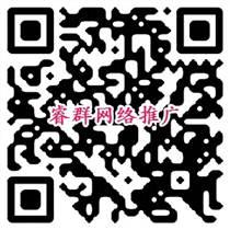 濮阳包装材料销售商推广营销服务