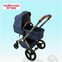 两个妈妈T58可坐卧豪华高景观婴儿推车