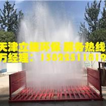 唐山建筑工地车辆专用自动洗轮机,厂家直销
