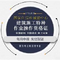 上海建筑焊工證怎么考,電焊工操作主