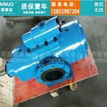 出售HSNH660-54協聯熱電配套螺桿泵整機