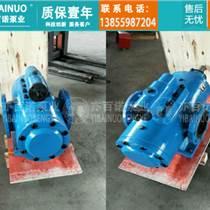 出售HSNH940-36滬光熱電配套螺桿泵整機