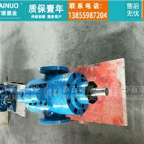 出售HSNH940-42杭鋼動力配套螺桿泵整機