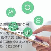 重慶APP開發,APP開發價值,APP軟件應用
