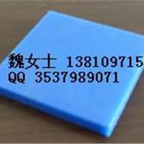 科諾老牌子超高分子量聚乙烯板材襯板軸承軸套滑輪