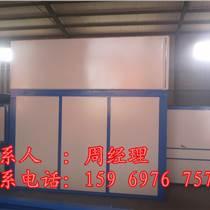 勻質板生產設備