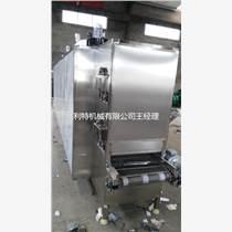 利特機械600大棗烘干機、帶式烘干機、大棗烘干生產線