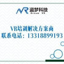 广州VR虚拟现实体验科技设备科技让你更轻松