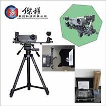 山東三維掃描儀廠家報價 |光學測量儀器