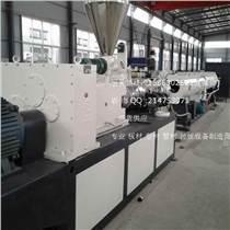 工业,家?#30431;?#26009;水管管材生产线PVC供水管生产设备