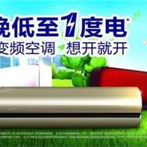沈陽美的空調總代理 kfr-32gw 1.5p 制冷