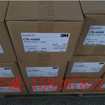 3MCN4490导电双面胶带