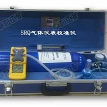 YHJ-200J矿用本安型激光测距仪(带拍照)