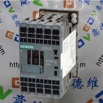 ((供应3TH4244-3LB4西门子低压电器