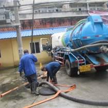奉化西坞化粪池清理 修马桶 疏通下水道 各种管道