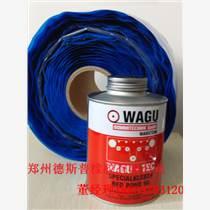 wagu輸送帶修補膠水