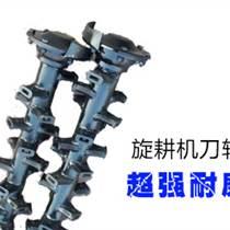 農機配件旋根機配件刀軸配件,配送中