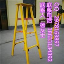 人字梯絕緣人字梯絕緣電工攀爬梯 出廠直銷價