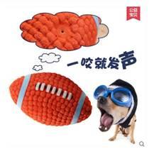 天然乳胶玩具生产商 义乌宠物玩具批发