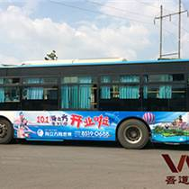 長沙公交車身廣告一手資源,全城覆蓋!