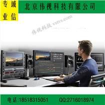 偉視非編系統價格 EDVS500編輯工作站