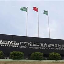 綠島風工業型風幕機/綠島風貫流式風幕機茂名銷售中心