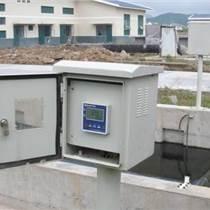 PC-100 微电脑pH/ORP变送器、污水分析仪表