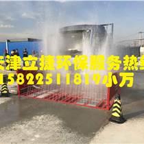 唐山建筑工地车辆专用自动洗车机,现货供应