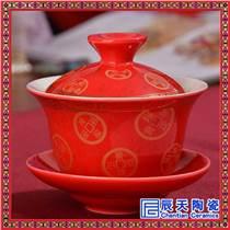 個性骨瓷蓋碗 復古陶瓷蓋碗 婚慶禮品蓋碗