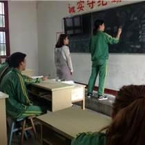 湖南益阳叛逆孩子小王在志华叛逆孩子学校的心理评估