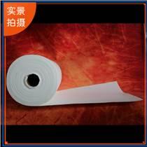 耐高溫阻燃防火硅酸鋁陶瓷纖維紙